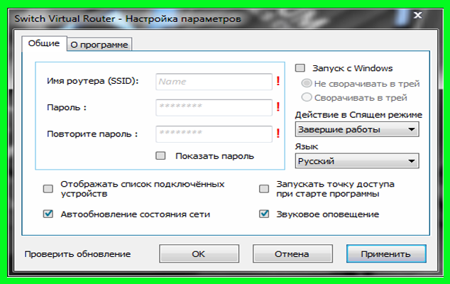 Вайфая для русском windows на раздачи с 8 программа ноутбука