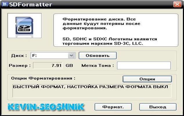 программу принудителного форматирования sd