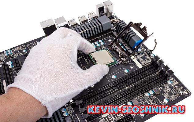 Повторный монтаж процессора