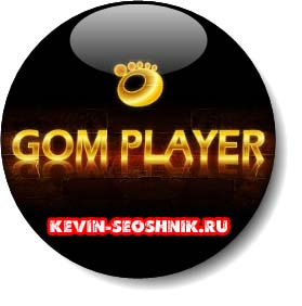 gplayer плеер