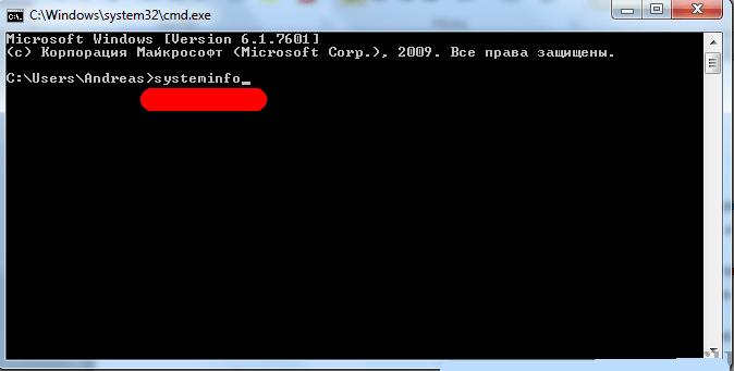 как определить разрядность процессора командная строка
