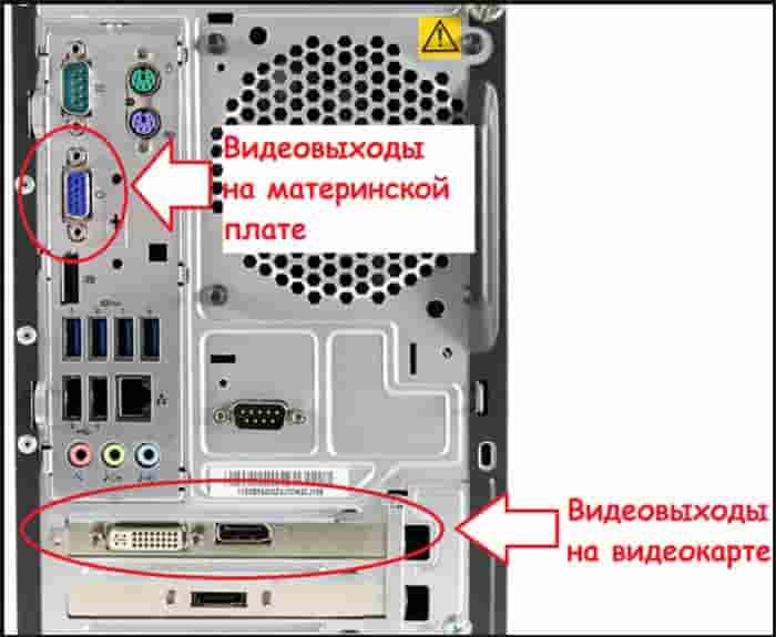 Подключить монитор к другому компьютеру