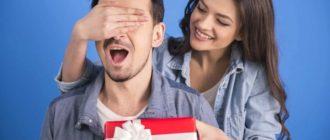 Современные гаджеты в подарок мужчине
